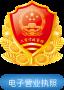 沪ICP备 14014303号-4